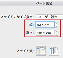 A0 Size Cm. the a4 paper size dimensions usage ...